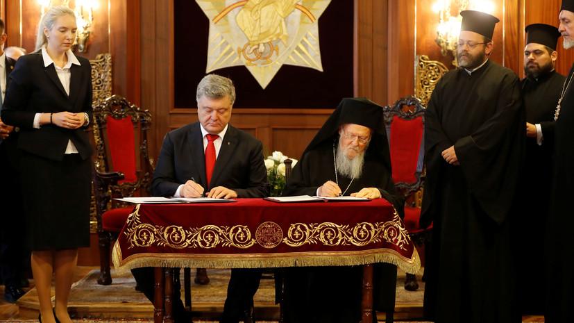 Митрополит Иларион рассказал об авторах «заказа по расчленению РПЦ»