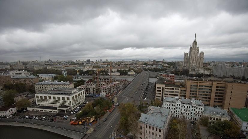 В МЧС предупредили жителей Москвы о сильных порывах ветра 4 ноября