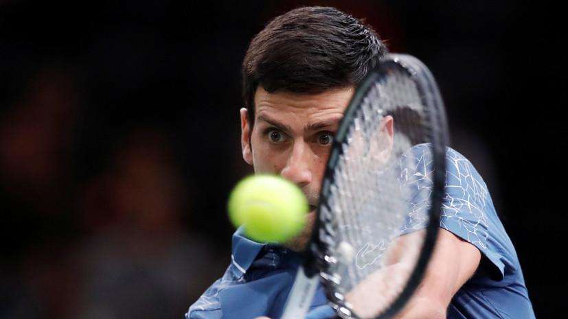 Джокович победил Федерера и сыграет с Хачановым в финале турнира ATP в Париже