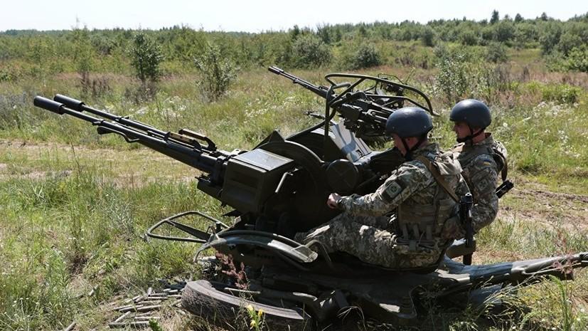 В ДНР сообщили о миномётном и артиллерийском обстрелах со стороны ВСУ