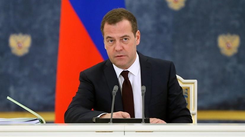 Медведев поздравил россиян с Днём народного единства