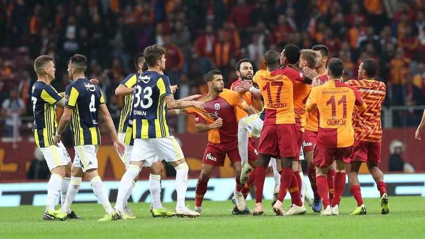 В сети появилось видео массовой драки после матча «Галатасарай» — «Фенербахче»