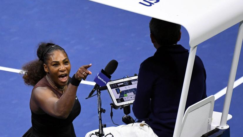 Федерер прокомментировал конфликт Cерены Уильямс с судьёй финала US Open