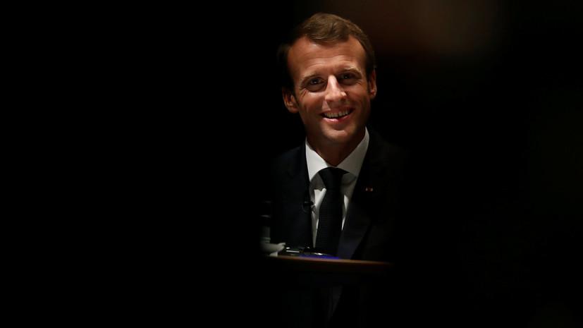 Макрон оценил желание жителей Новой Каледонии остаться в составе Франции