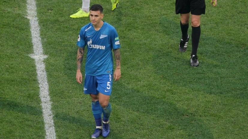 «Зенит» накажет Паредеса за удаление в матче РПЛ с «Ахматом»