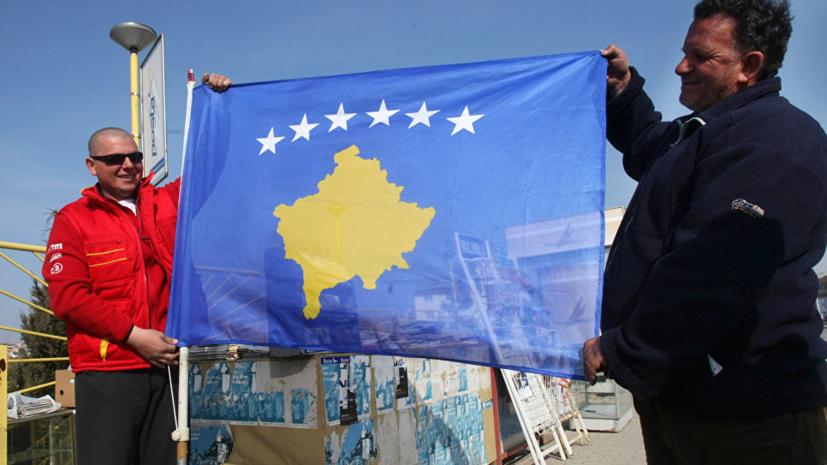 МИД Сербии: Гренада отозвала признание независимости Косова