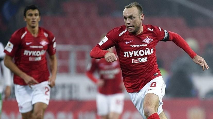 Фанаты «Спартака» оскорбили Глушакова и Федуна во время матча РПЛ с «Уралом»