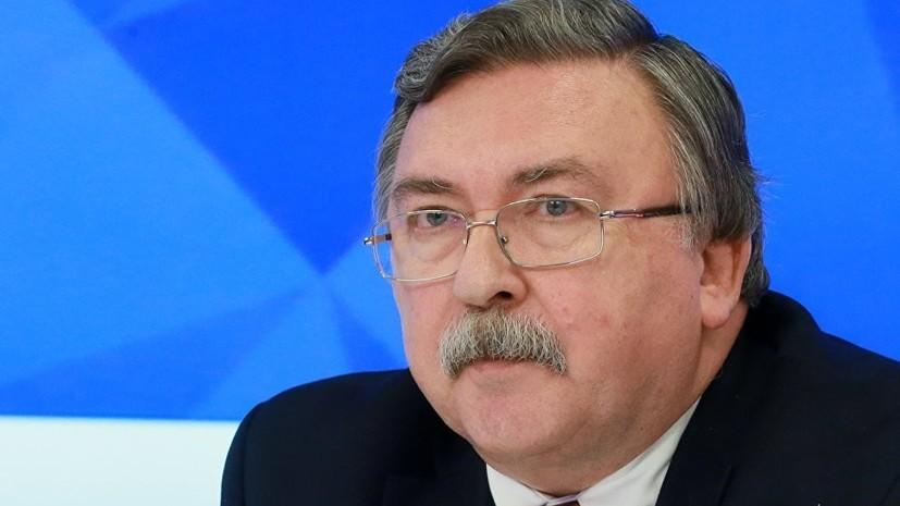 Постпред России при МАГАТЭ назвал шантажом санкции против Ирана