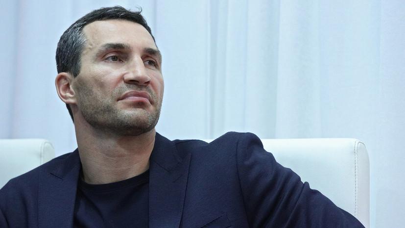 Владимир Кличко не исключил своего возвращения в бокс