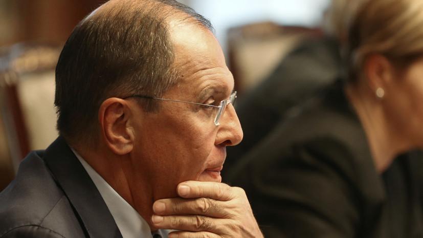 Лавров назвал основную причину расхождения взглядов России и Запада