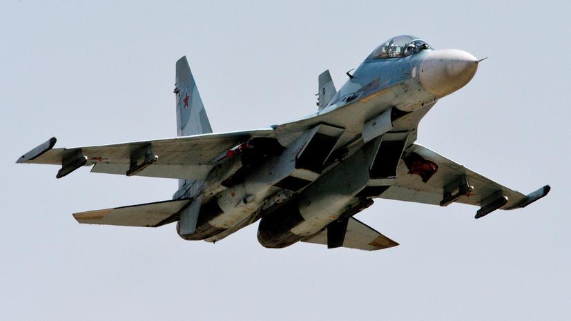 «С соблюдением необходимых мер безопасности»: в Минобороны РФ рассказали о перехвате самолёта-разведчика ВМС США