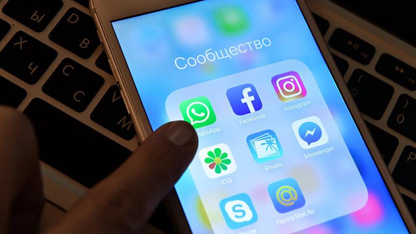 В Госдуме поддержали новые правила проверки пользователей мессенджеров