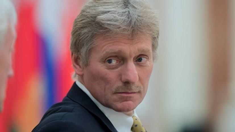 Песков: выборы в ДНР и ЛНР не противоречат Минским соглашениям