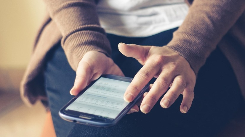 Абонентское соглашение: как запрет на анонимность в мессенджерах может повлиять на пользователей