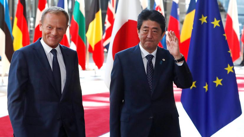 «Каждый за себя»: как Токио и Брюссель развивают торговую кооперацию на фоне протекционизма Вашингтона