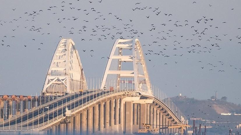 Фильм «Крымский мост. Сделано с любовью!» собрал почти 44 млн рублей за пять дней проката