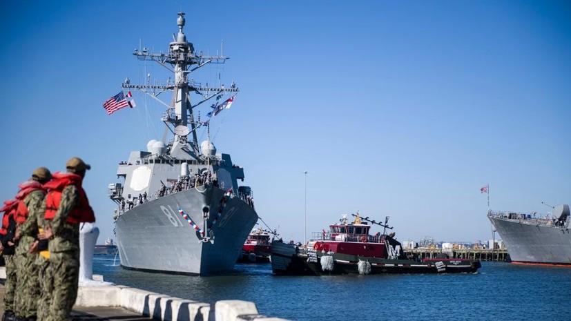 Бюджет военных программ США могут сократить из-за строительства кораблей