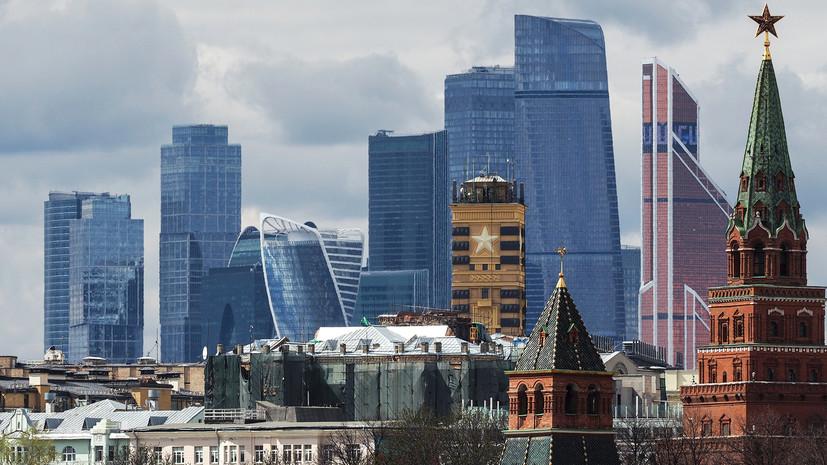 чем вызван рост деловой активности в экономике России