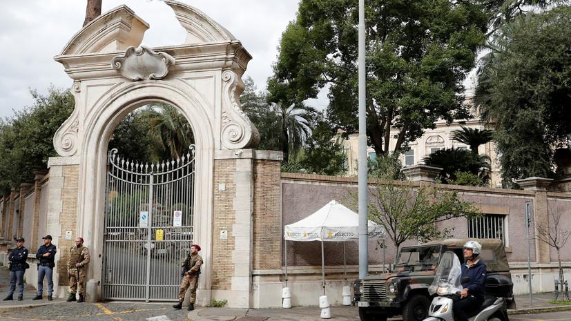 В посольстве Ватикана в Риме вновь нашли фрагменты человеческих останков