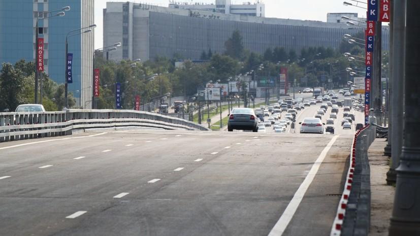 Новый тоннель на Варшавском шоссе в Москве планируют открыть до конца ноября