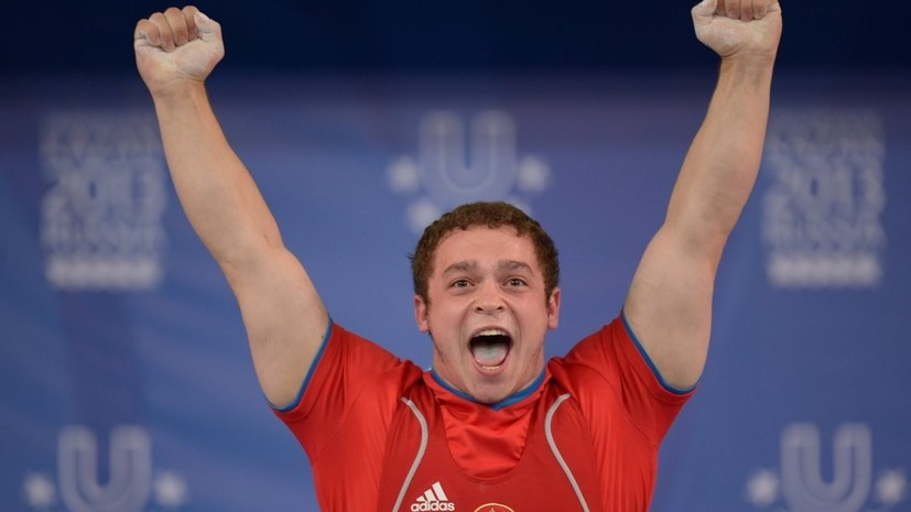 Штангист Окулов завоевал золото ЧМ по тяжёлой атлетике