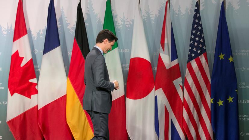 Эксперт прокомментировал обеспокоенность стран G7 ростом числа нападений на активистов на Украине