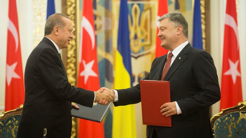 Порошенко надеется на заключение соглашения о зоне свободной торговли с Турцией
