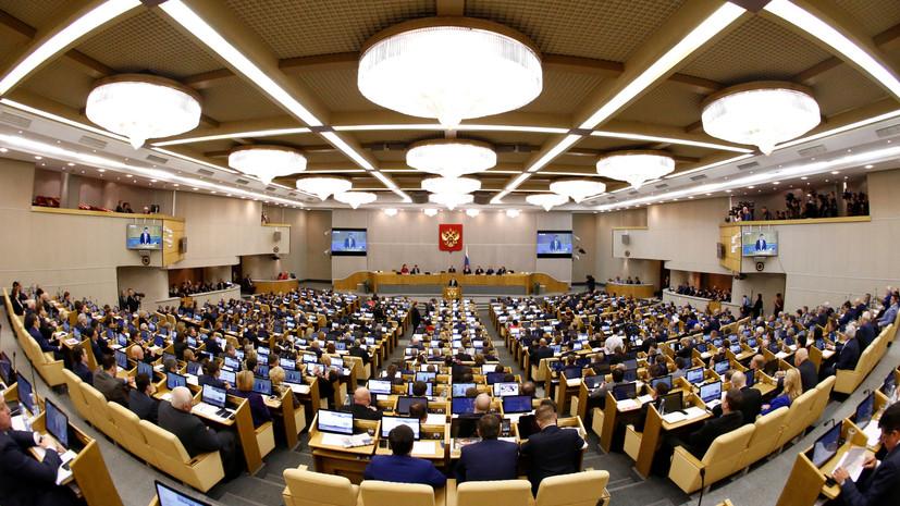В Госдуме оценили призыв Киева к ЕС ввести санкции против России