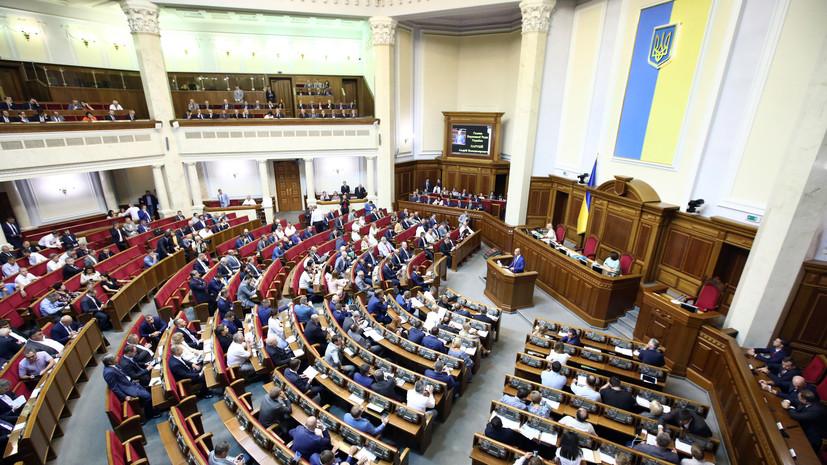 В Раде призвали ЕС ввести санкции против России из-за выборов в ДНР и ЛНР
