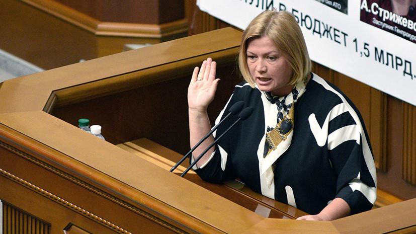 Эксперт назвал бредом призыв Рады к ЕС из-за выборов в ДНР и ЛНР