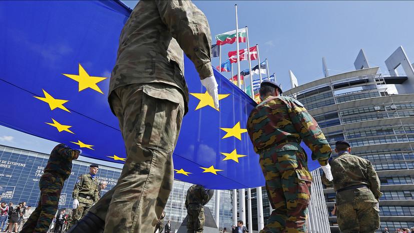 «Филиал НАТО в Европе»: каковы перспективы создания единой армии ЕС