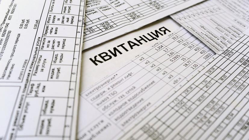 СМИ: Коллекторы могут начать заниматься взысканием долгов в сфере ЖКХ