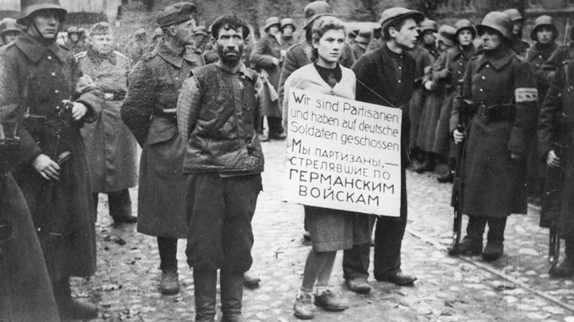 «Были готовы погибнуть за свою страну»: как минские подпольщики боролись с фашистами