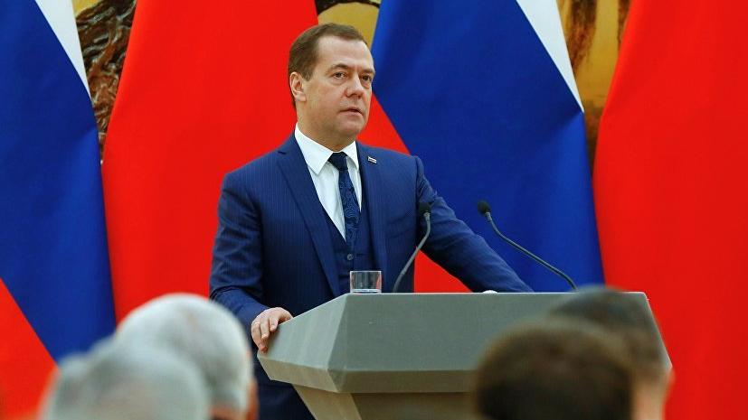 Власти России готовы поддержать отдельные компании в случае новых санкций США