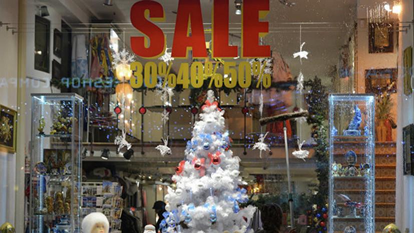 Роспотребнадзор рассказал о правилах новогодних распродаж