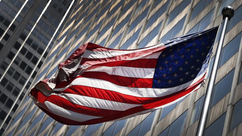Политолог оценил влияние выборов в конгресс США на отношения с Россией
