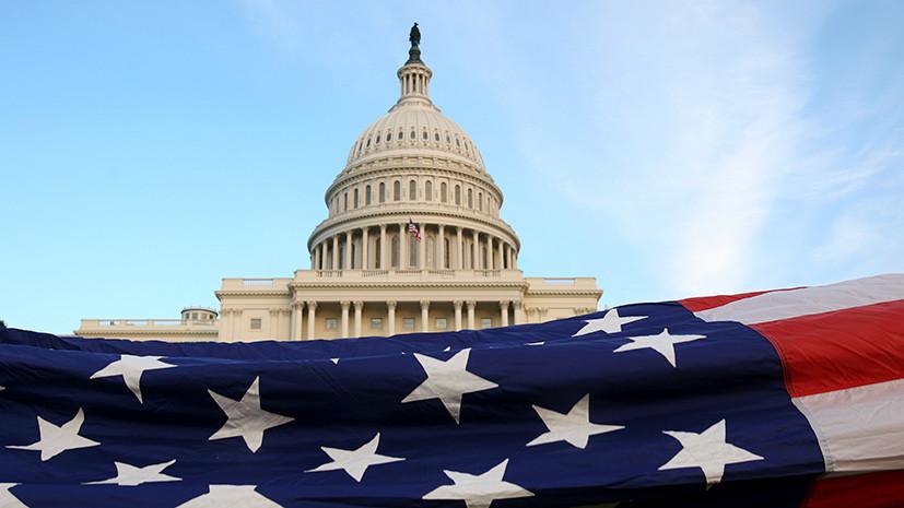 «Конгресс будет менее управляемым»: как повлияют на политику США результаты промежуточных выборов