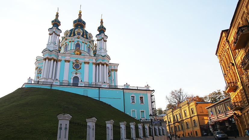 «Ключевой предвыборный лозунг»: что стоит за решением Порошенко передать Андреевскую церковь Константинополю