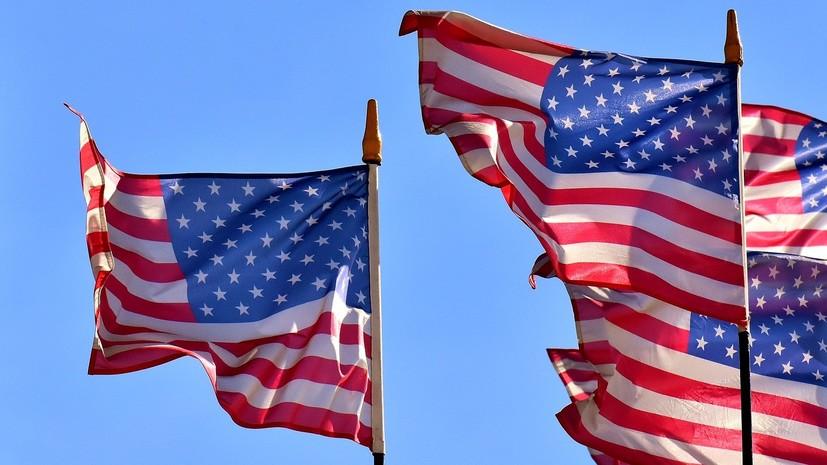 США будут финансировать совместные контртеррористические операции с Турцией