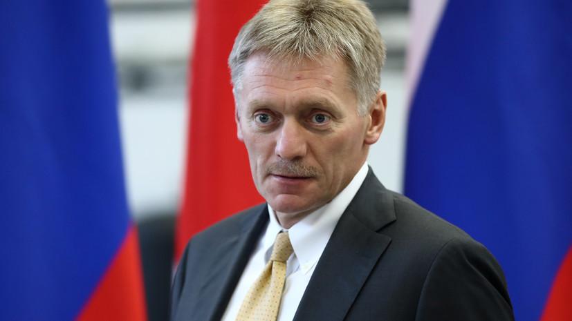 Песков прокомментировал отказ ВЭФ приглашать ряд российских бизнесменов