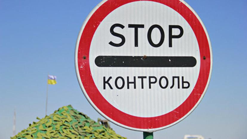 Эксперт оценил закон о наказании для нарушающих границу Украины россиян