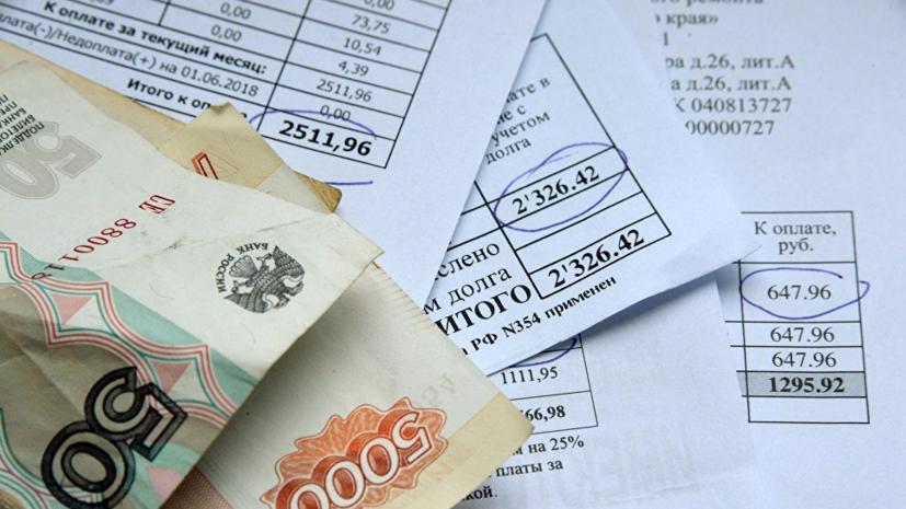 ФССП назвала сумму задолженности россиян