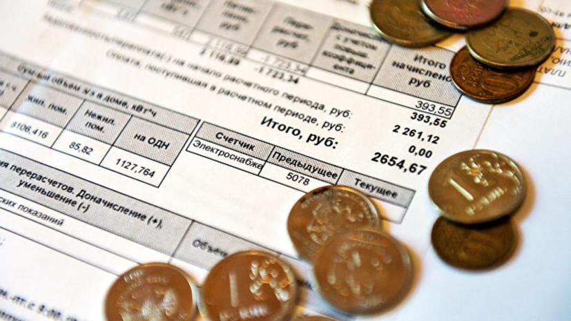 Эксперт оценил сообщения о возможном взыскании долгов коллекторами в сфере ЖКХ