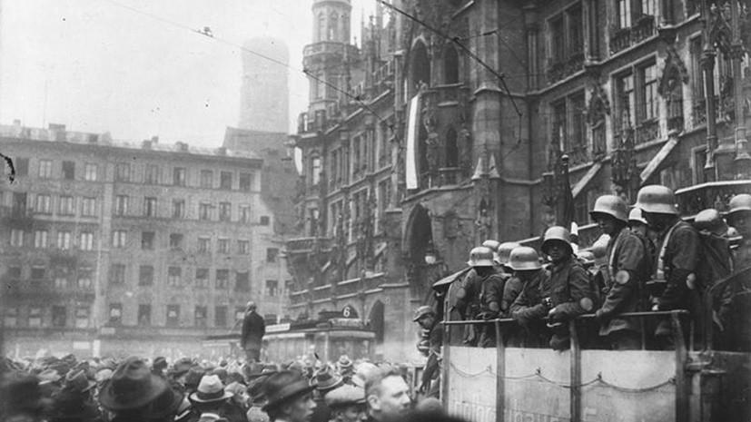Баварская авантюра: какую роль в истории сыграл организованный Гитлером «Пивной путч»