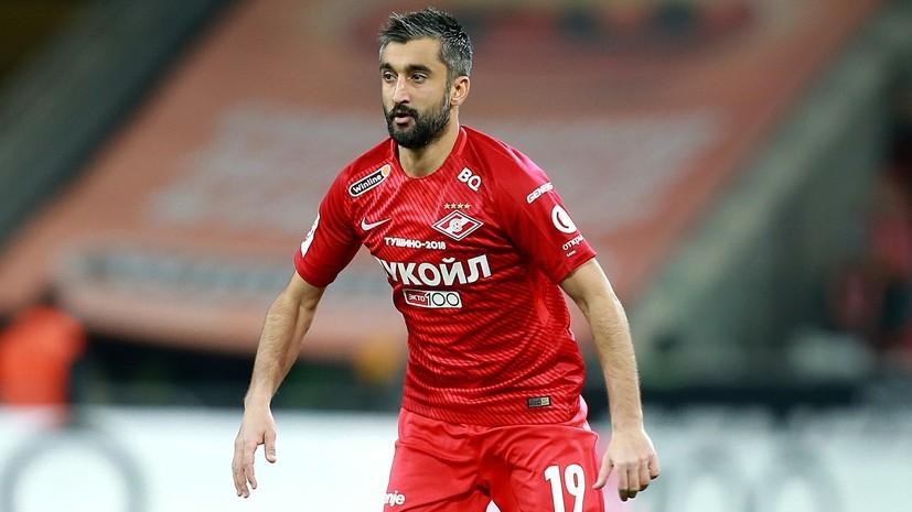 Самедов не сыграет в матче ЛЕ «Спартак» — «Рейнджерс»