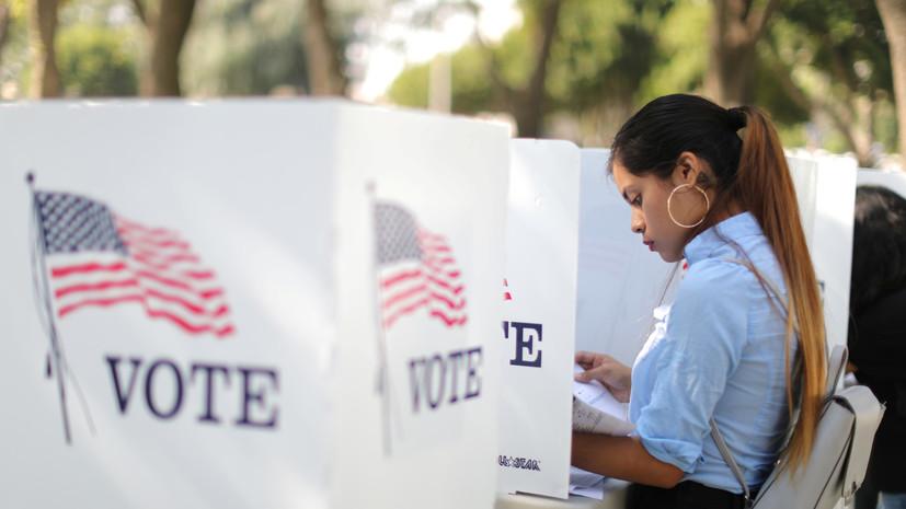 Эксперт оценил промежуточные выборы в США