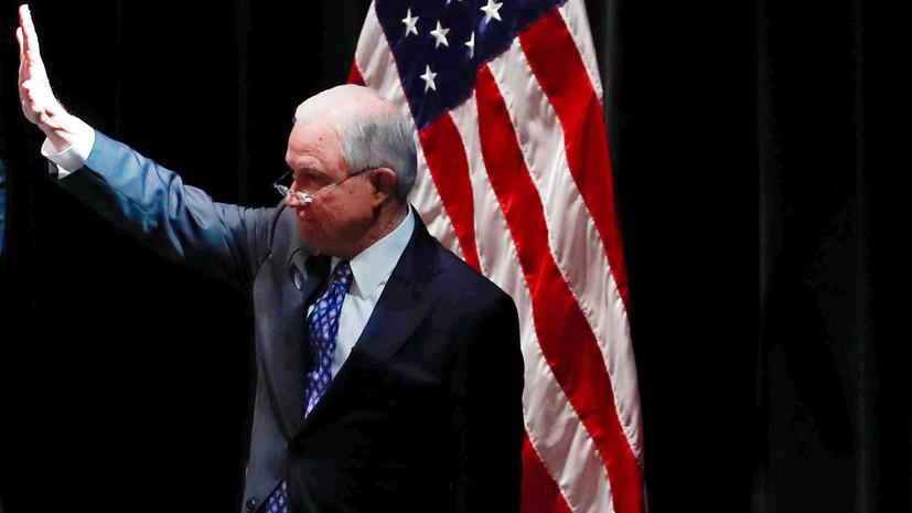 Генеральный прокурор  США подал вотставку