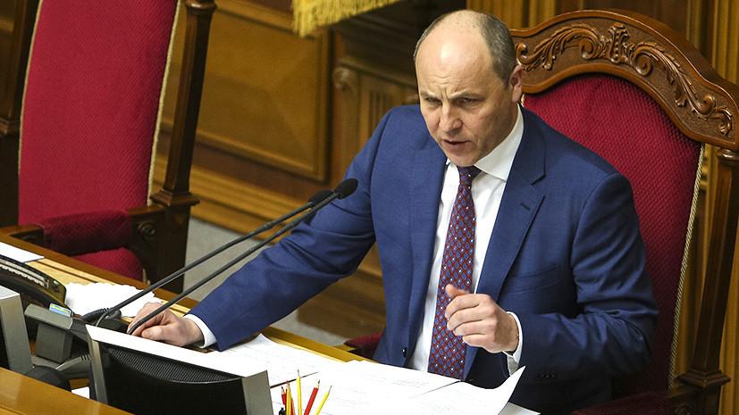 На Украине предостерегли ЕС от участия в строительстве «Северного потока — 2»