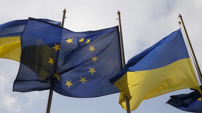 Депутат Рады: Европа «вшоке» отпроисходящего вгосударстве Украина