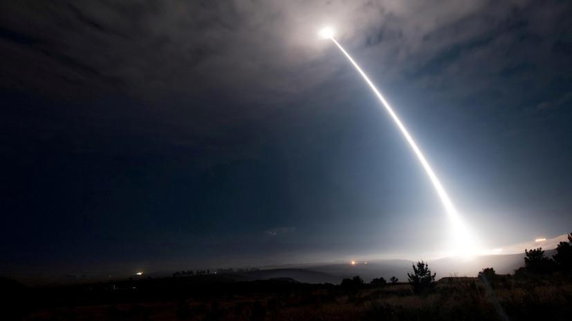 США провели запуск ракеты Minuteman III
